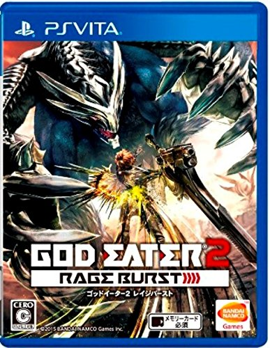 GOD Eater 2 Rage Burst Psvita (Japanimport) (Fullmetal Alchemist Psp)