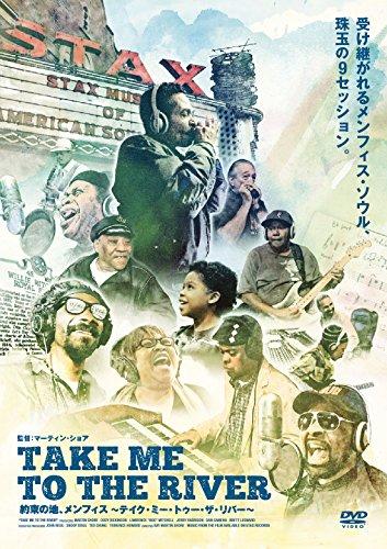 [Amazon. Co. JP Limited] Promise Quilting, Memphis-teiku・mi-・toxu-・za・riba- [DVD] (Theater Brochure with)