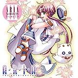 Aria the Origination Drama CD