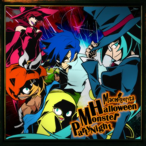 Halloween Monster Party Night (feat. Hatsune Miku&Kagamine Rin&Kagamine Len&MEIKO&KAITO)