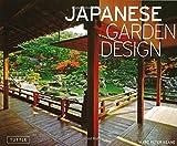 img - for Japanese Garden Design book / textbook / text book