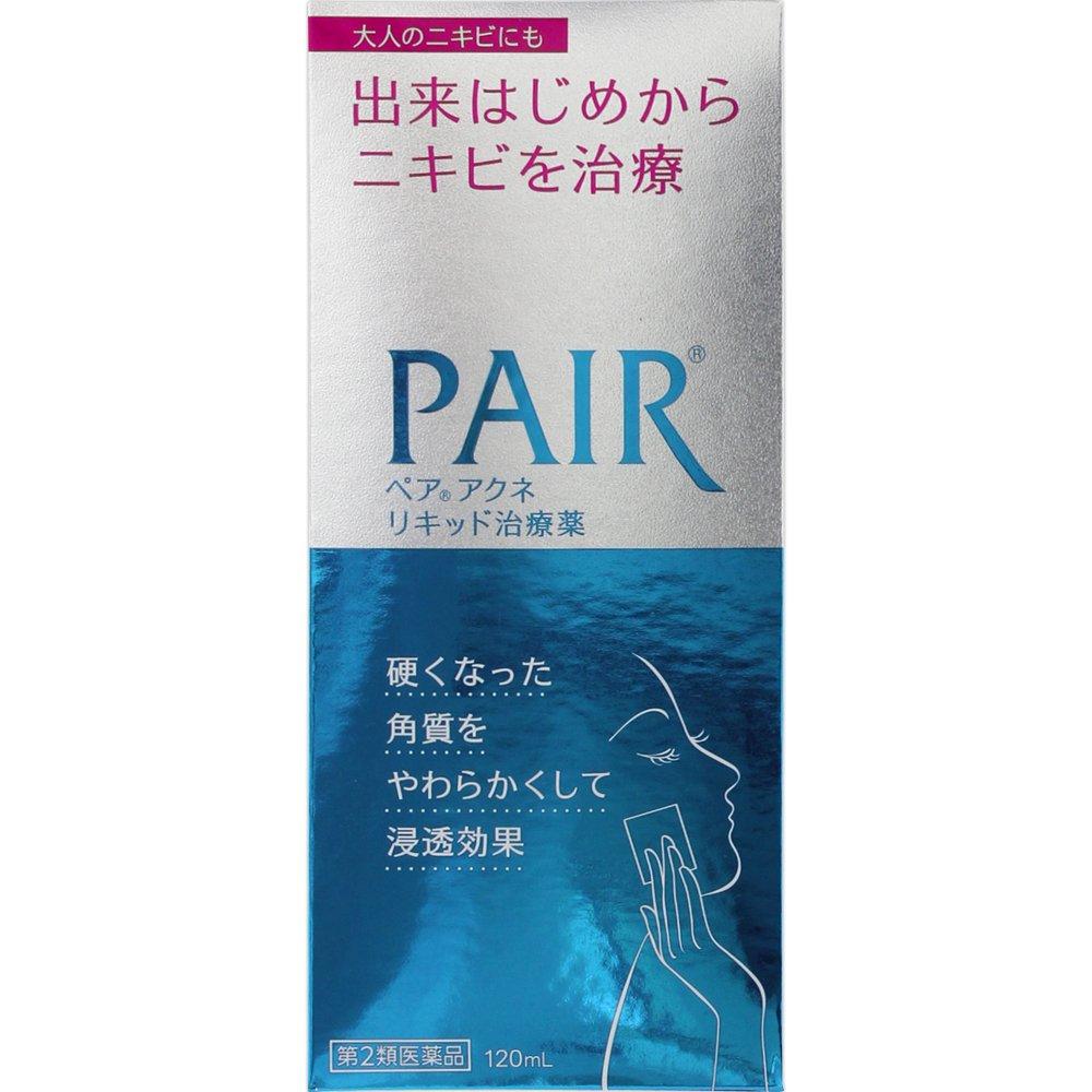 【ライオン】<第2類医薬品>ペアアクネリキッド治療薬のサムネイル