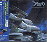Space Battleship Yamato 2520 Original Theme Music