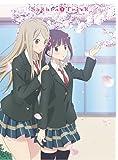 桜Trick 2 [初回特典:原作タチ描き下ろしスペシャルコミック(1)(春香・優編)] [DVD]
