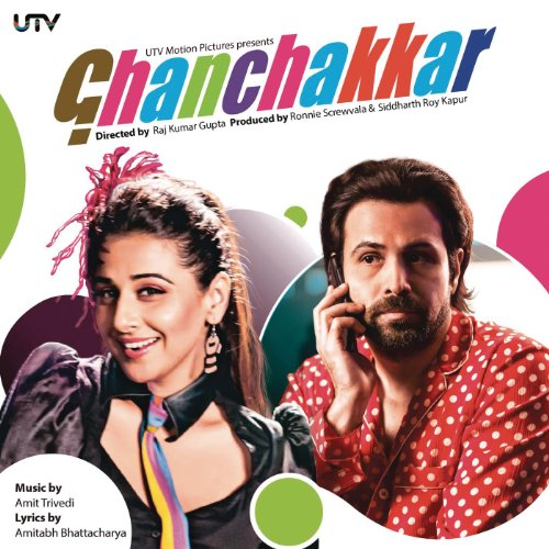 Ghanchakkar (2013) Movie Soundtrack