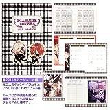 DIABOLIK LOVERS Perfect Guide Dark Pleasure (Enterbrain Mook) [JAPANESE EDITION GAME BOOK]