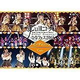Hello! Project ひなフェス2014 ~Fullコース~〈メインディッシュは℃-uteです。〉 [DVD]