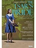 Tsar's Bride [DVD] [Import]
