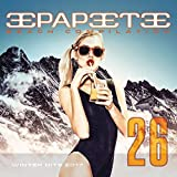 Papeete Beach Compilation, Vol 26 [2 CD]