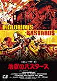Inglourious basterds A < HD New Master Edition > [DVD]