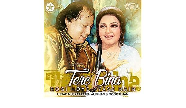 Shaman paiyan nusrat fateh ali khan mp3 download.