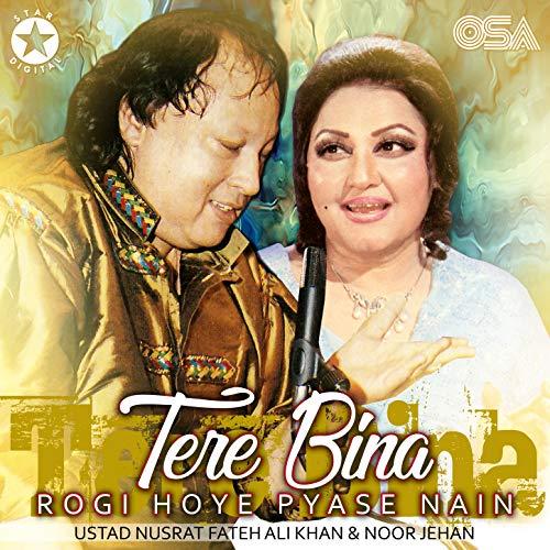 Tere bina rogi hoye pyase nain by noor jehan & ustad nusrat fateh.