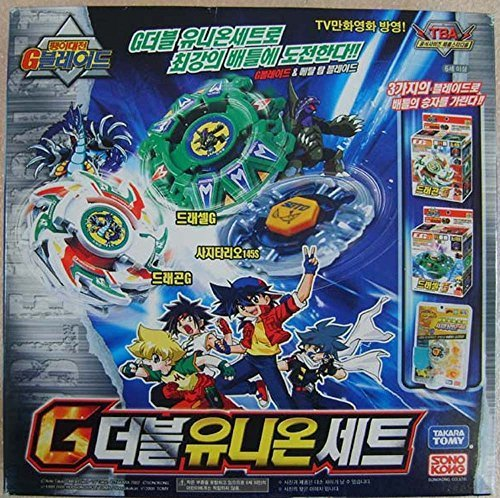 Takara Beyblade G Revolution -G Double Union Set by Sonokong [並行輸入品] B00WOQL5H0