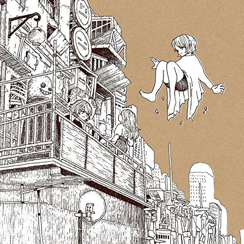 米津玄師 / LOSER/ナンバーナイン[ナンバーナイン盤]