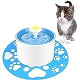 FONLAM ペット給水器 犬 猫 水量見え 自動給水器 循環式給水器 活性炭フィルター2枚付き 食事マット付き フラワーファウンテン 1.6L大容量 お留守番対応 犬用 猫用 滝式 噴水 電動 循環式水飲み器 水量が見える (ブルー)