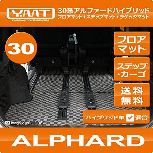 YMT30系アルファードHYBRID G(7人乗)フロア+ラゲッジ+ステップマット ループチェック薄黄黒 - B00UJ9EZ9E