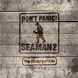 Seaman 2: Peking Genjin Ikusei Kit (w/Microphone) [Japan Import]