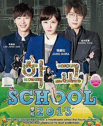 Amazoncom School 2013 Korean Tv Drama W English Sub Jang Na Ra