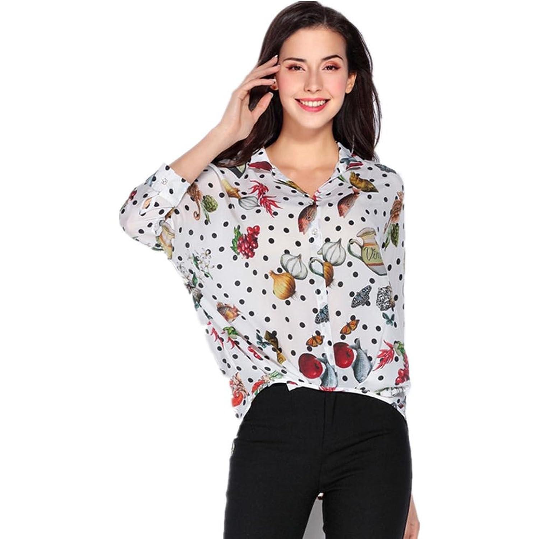 SHISHANG T-Shirt Frauen der Art und Weise 55% Baumwolle + 45% Nylon Shirt mit langen Ärmeln lose Rundkragen Sommer weiß