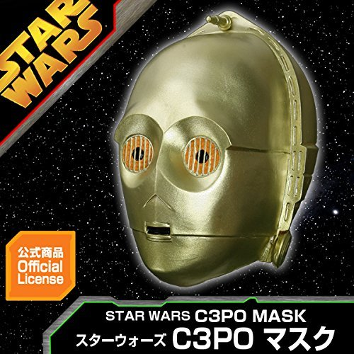 Official Star Wars authentic mask [C3PO / C3PO] made for sale  Delivered anywhere in USA