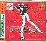 Dancing Blade: Katte ni Momo Tenshi [Japan Import]
