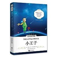 世界经典文学名著系列:小王子(中英对照注释版)