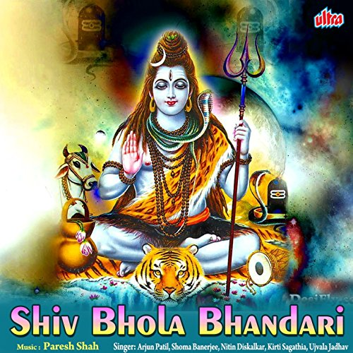 Amazon.com: Swami Tinhi Jagacha Shiv Mahadev: Ujvala