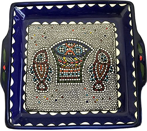 (Holy Land Market Armenian Ceramic Loaves and Fish multiplication Miracle square bread Plate - 9.5 Inches - Asfour Outlet Trademark)