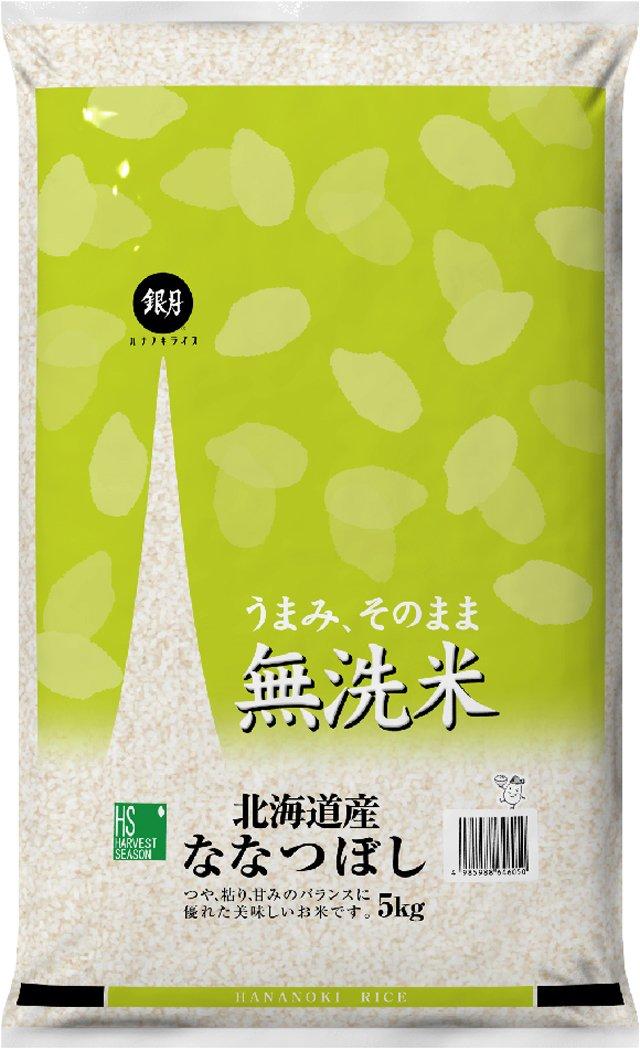 【精米】 北海道産 無洗米 ななつぼし 【ハーベストシーズン】