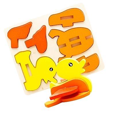 3d Canard En Bois Assemblage De Modélisation Des Puzzles Enfants Childrens Puzzle Jouet