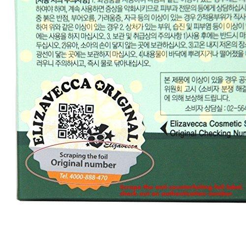 Salt Pig Cream - Elizavecca Green Piggy Collagen Pack 100g + Milky Piggy Sea Salt Cream 100g