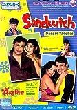 Sandwich (2006) (Hindi Film / Bollywood Movie / Indian Cinema DVD) by Govinda