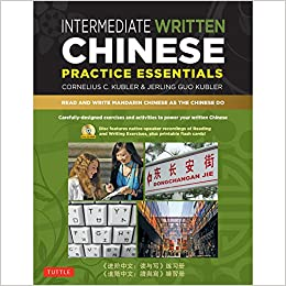 Book Intermediate Written Chinese Practice Essentials: Read and Write Mandarin Chinese As the Chinese Do (CD-ROM of Audio & Printable PDFs for more practice)