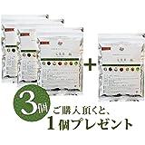 ダイエット 茶 漢方屋さんが創った ダイエットティー 七美茶 20包 エソラ漢方薬本舗