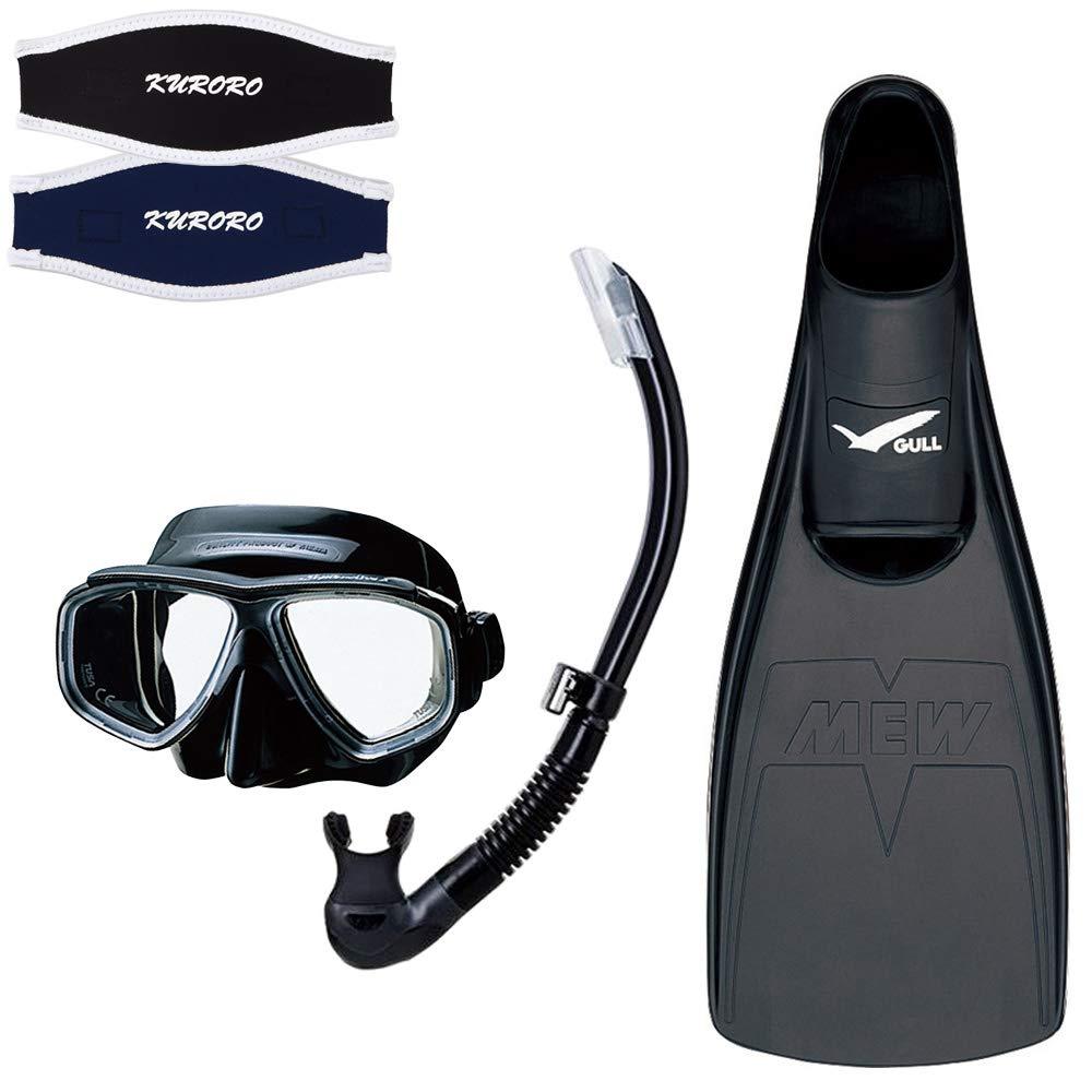 TUSA マスク スプレンダイブ2 ブラックシリコーン BKBK×スノーケル プラチナ2ハイパードライ BKBK×GULL ミューフィン BK×KURORO マスクストラップカバー B07KRLD6KN ブラック×ネイビー 05.XLサイズ(フィン) 05.XLサイズ(フィン)|ブラック×ネイビー