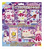 Data Carddass - Aikatsu!: Mizuki Kanzaki - Idol Queen Set by Bandai