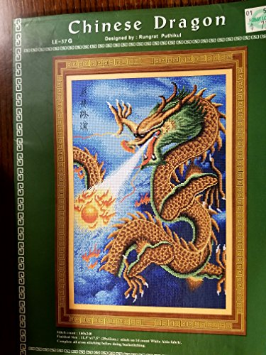 Chinese Dragon - Cross Stitch Pattern