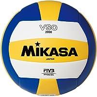 Mikasa VSO2000 Sentetik Deri Voleybol Topu NO:5 TOPVLBNNN052