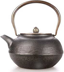 Cast Iron Teapot With Stand The Original Iron Inner Wall Is Uncoated, Cast Iron Pot, Cast Iron Pot, Handmade 1.4L