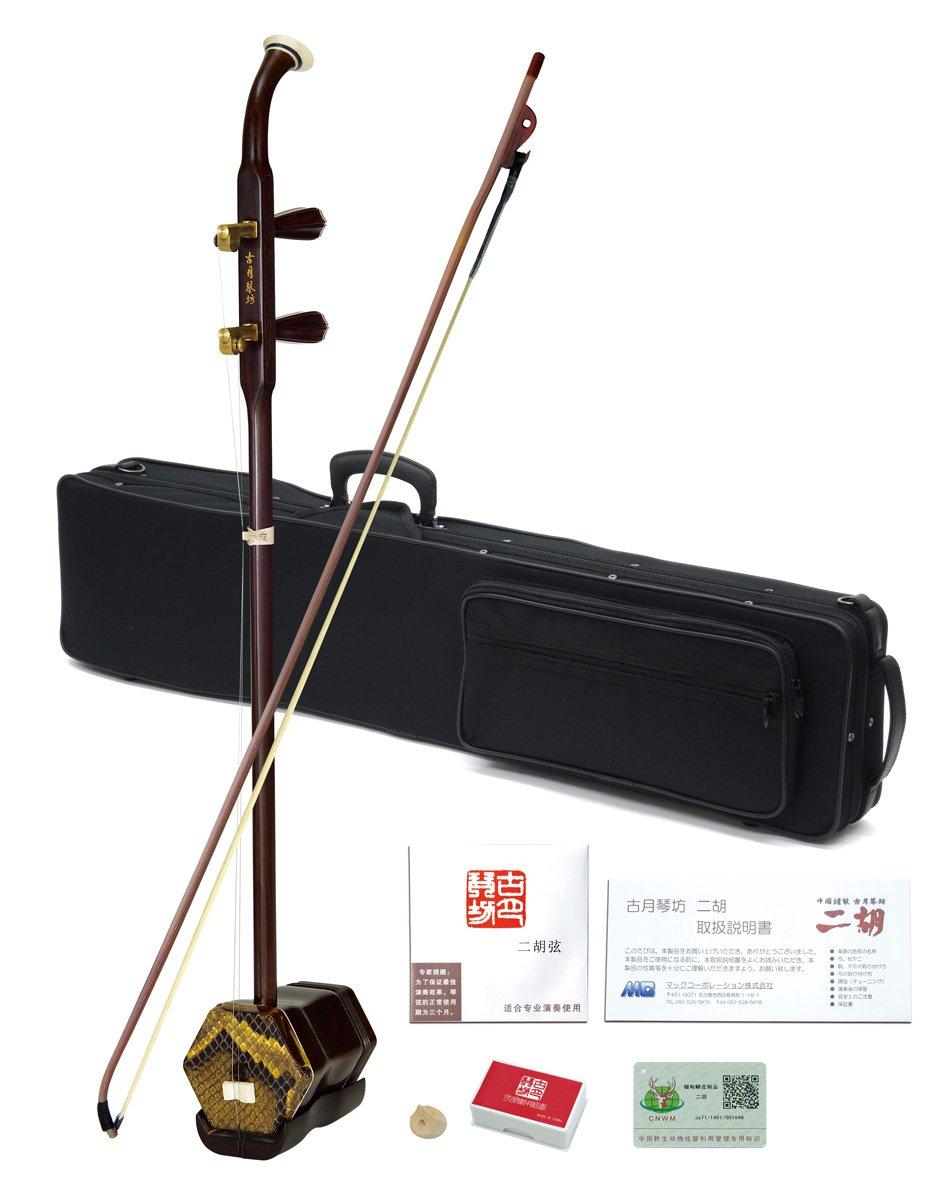 古月琴坊 入門用紅木二胡 金属軸糸巻き ER-500M   B008TI6ALI