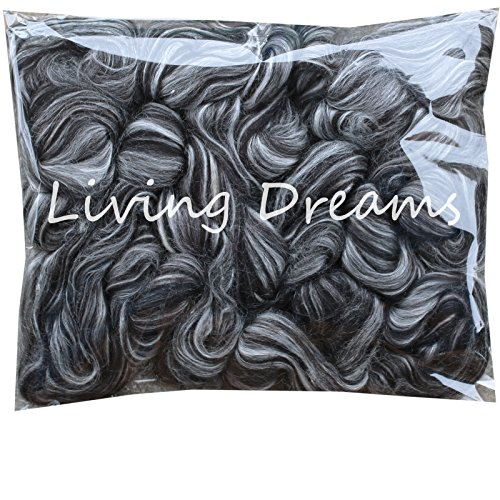 Baby Alpaca Silk Fiber Blend. Luxuriously Soft Combed Top Wool Roving for Spinning, Felting, Blending and Other Fiber Crafts. Natural Black