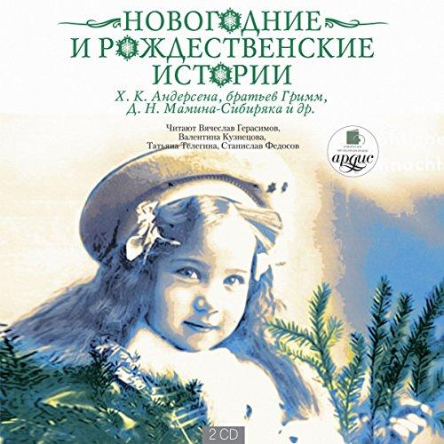 Novogodniye i Rozhdestvenskiye istorii [New Year and Christmas Stories]
