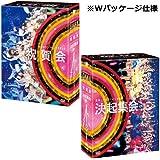 AKB48グループ同時開催コンサートin横浜  今年はランクインできました祝賀会/来年こそランクインするぞ決起集会 [DVD]