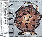 Kohru by Shin-Ichiro Ikebe (1993-08-02)