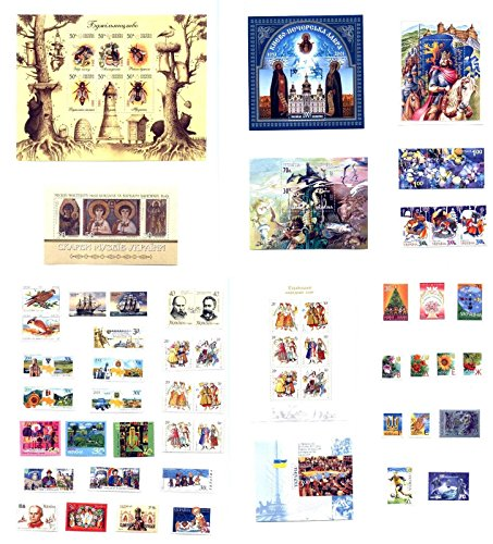 Ukraine, 2001 year, COMPLETE Full Set of Ukrainian stamps, blocks stamps MNH