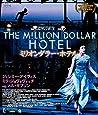 ミリオンダラー・ホテル Blu-ray