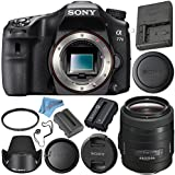 Sony Alpha a77 II DSLR Camera (Body Only) ILCA77M2 + Sony 35mm f/1.4 G Lens SAL35F14G + NP-FM500H Lithium Ion Battery + 55mm UV Filter + Fibercloth + Lens Capkeeper Bundle