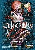Junk Films: The Collected Short Shockumentaries Of Tsurisaki Kiyotaka