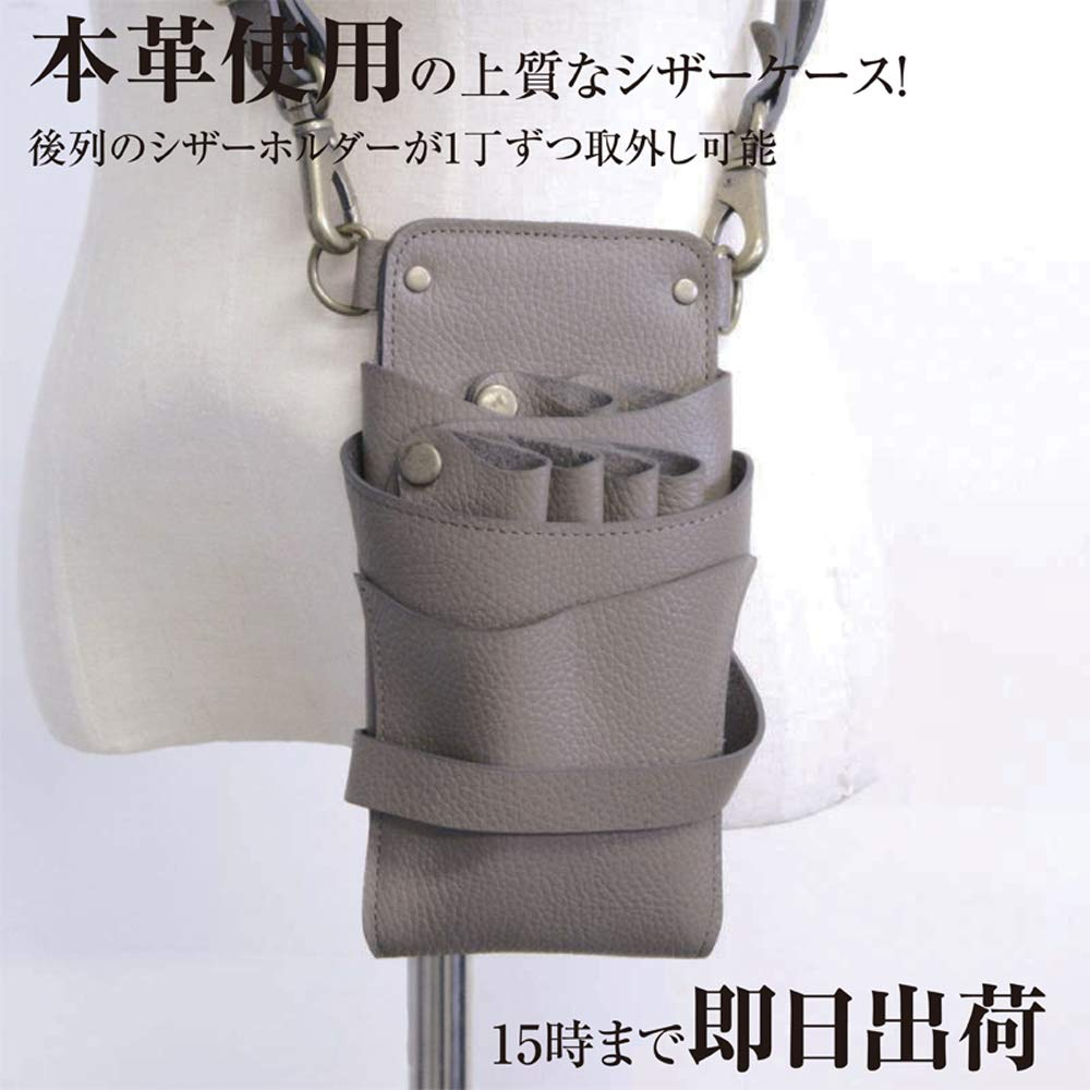 DEEDS 国内シザーケース専門メーカー オリジナル シエーナ グラファイト 46丁入 シザーケース プロ仕様 美容師 トリマー B01HPF70E6
