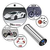 HENGBIRD 電動空気入れ 充電式エアーポンプ 電動インフレータ 携帯型 米式/英式/仏式バルブ対応 車/自転車/モーターバイク/風船/浮き輪対応可能